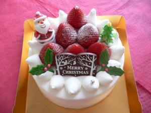 kurisumasu cake